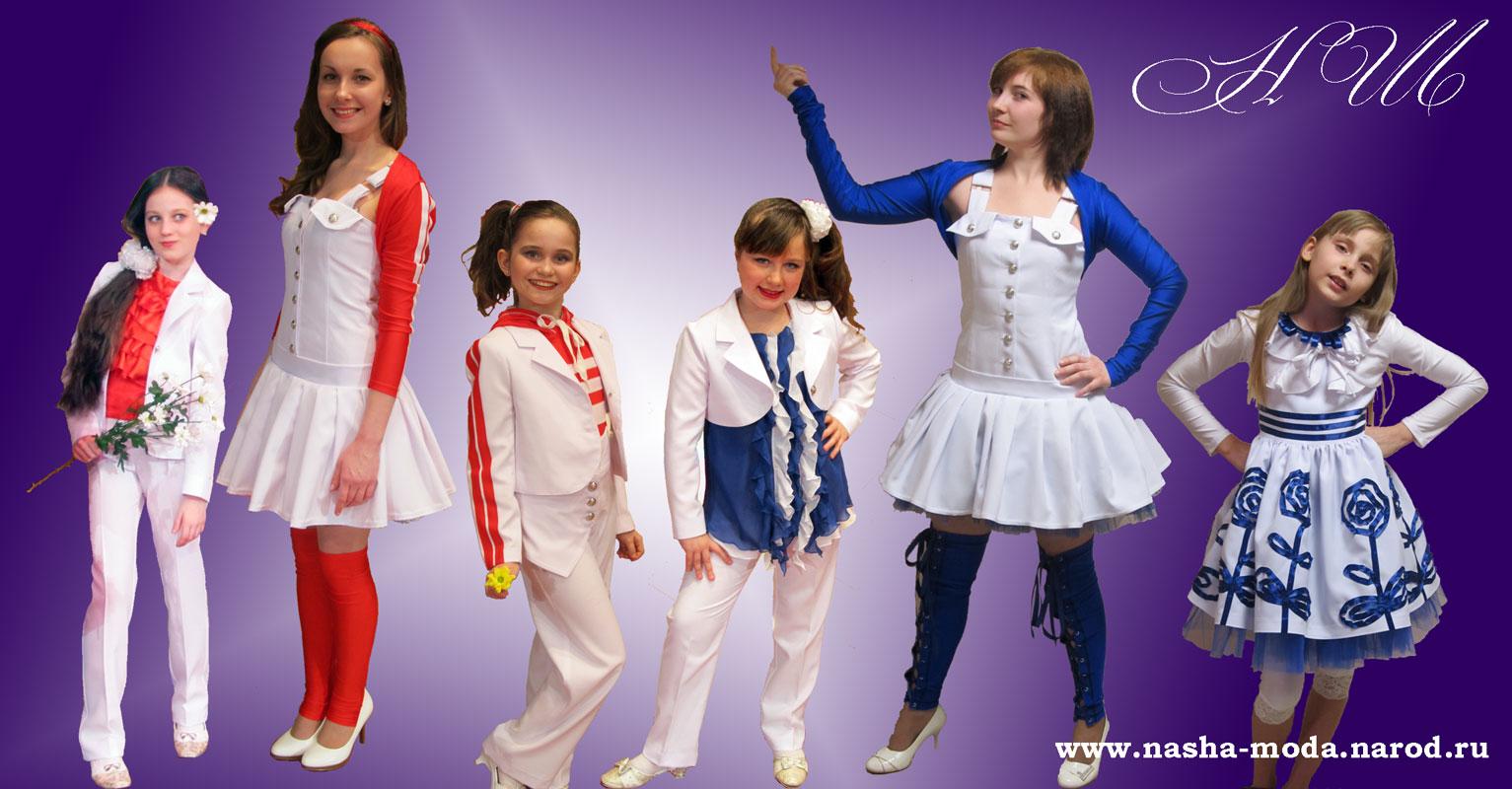Фото концертных костюмов для детей